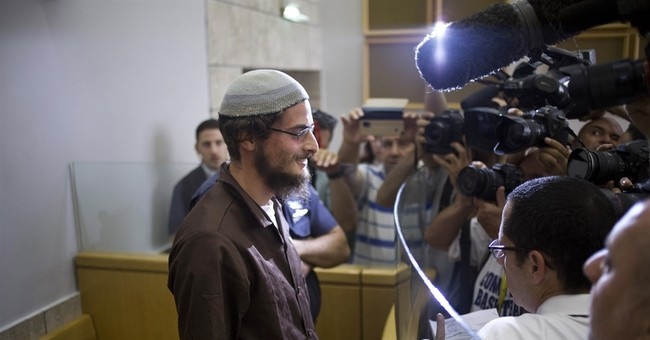 Israel to hold Jewish extremist for 6 months without trial