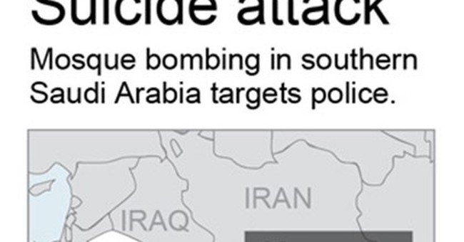 IS affiliate claims responsibility for Saudi police bombing