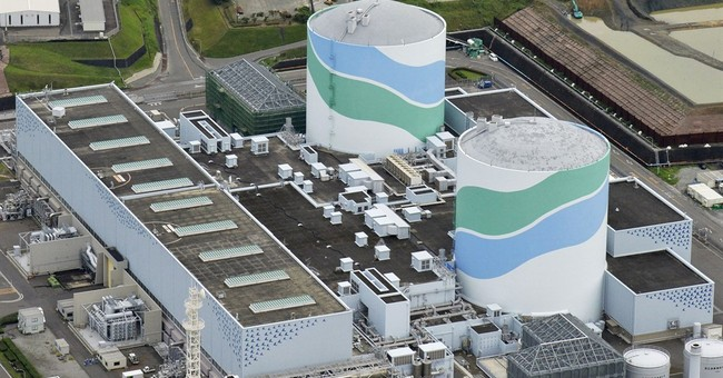 Japan to restart 1st reactor under new rules since crisis