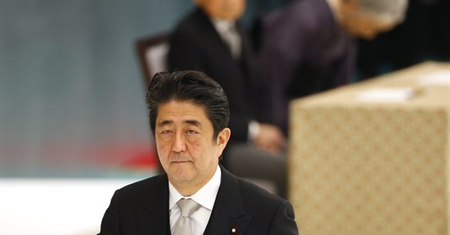 Japan emperor offers 'remorse' on WWII surrender anniversary