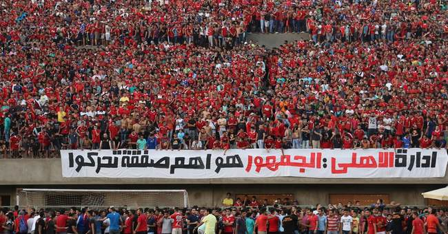 AP PHOTOS: Egypt's banned ultras soccer fans take to streets