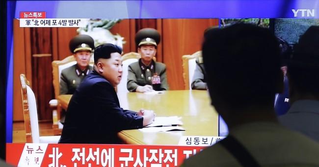 The Latest on Koreas: S. Korea closes border observatory