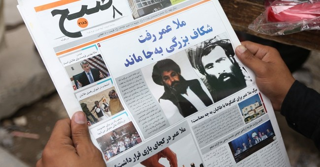 Afghan Taliban offer leader's biography amid power struggle