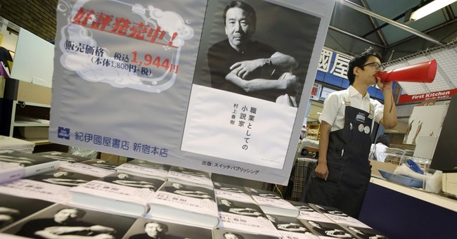 Japan book seller buys 90 percent of new Murakami release