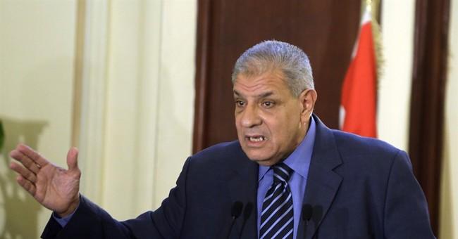 Egypt's government resigns amid corruption probe