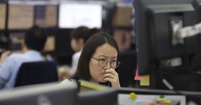 US stocks fall sharply as investors mull Fed's rate decision