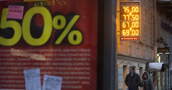 Russian government details spending cuts in view of crisis
