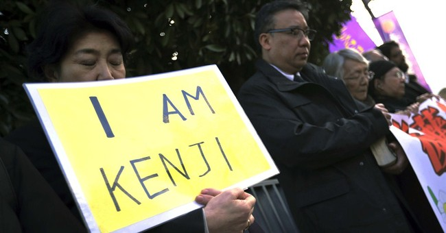 Japan turns to 'I am Kenji' Facebook page on hostage crisis