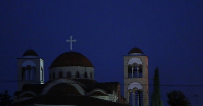 Stargazers witness rare event in supermoon eclipse