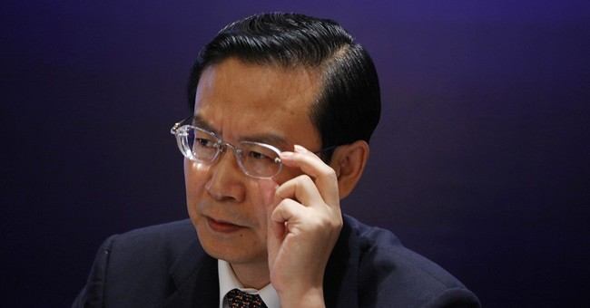 Governor of major China province in corruption investigation