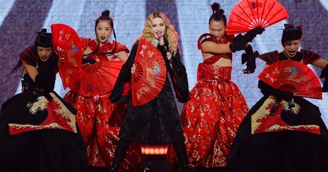 Prince serenades Madonna at Paisley Park party