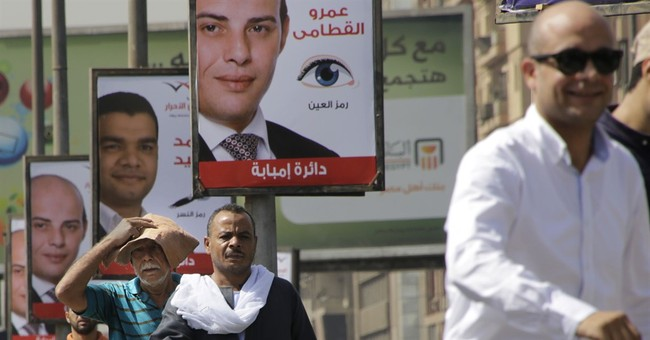 Correction: Egypt Parliament story