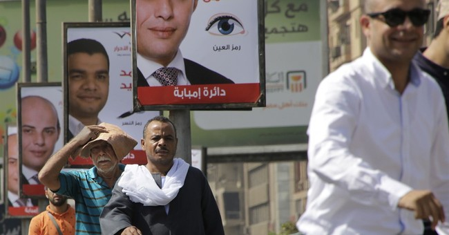 Correction: Egypt Parliament story