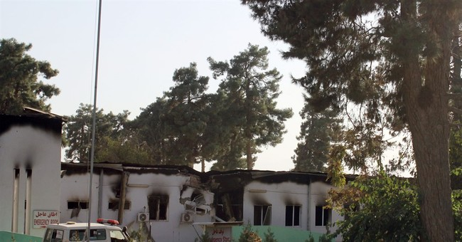 MSF: US tank forced its way into bombed Afghan hospital
