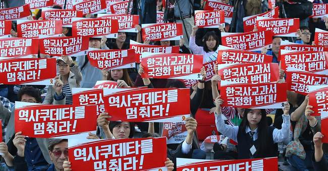 South Korean scholars boycott state-issued textbook project
