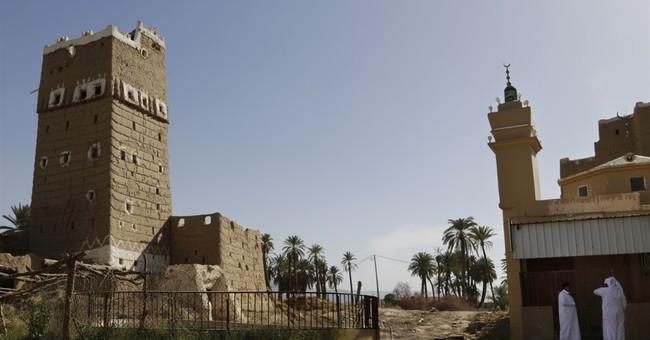 Saudi Arabia identifies bomber in IS-claimed mosque blast