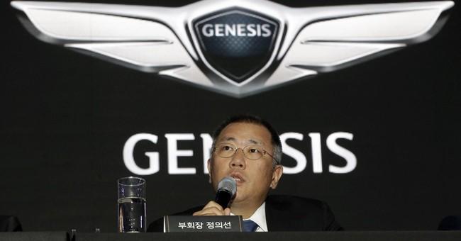 Hyundai Motor launches luxury car brand
