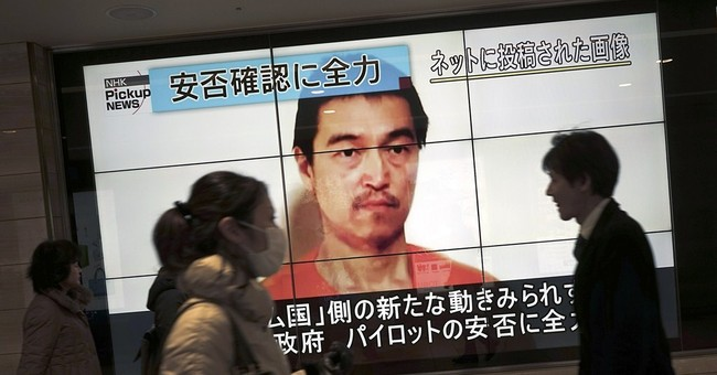Japan self-censors images, words linked to hostage crisis