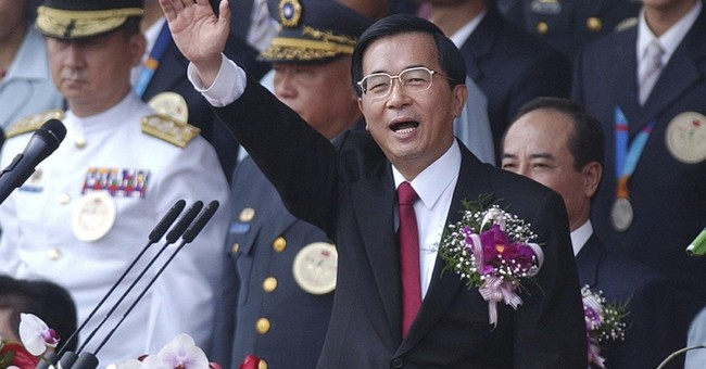 Timeline of China-Taiwan relations leading to historic meet