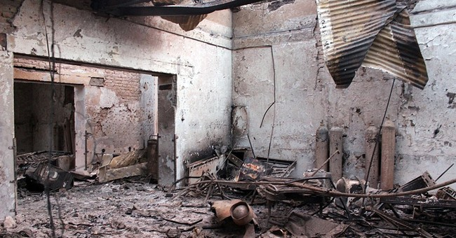 US troops could not see Afghan hospital during attack