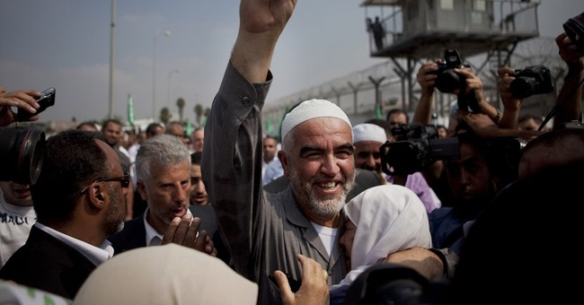 Israel outlaws Islamist group accused of inciting violence