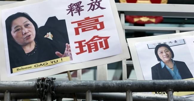 Beijing court hears appeal by senior journalist Gao Yu