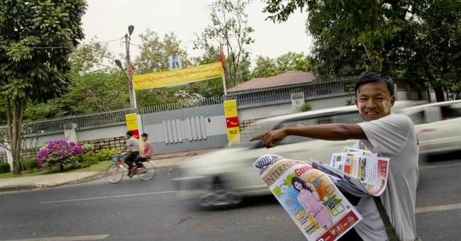 Gate Myanmar's Suu Kyi spoke from to go up for auction