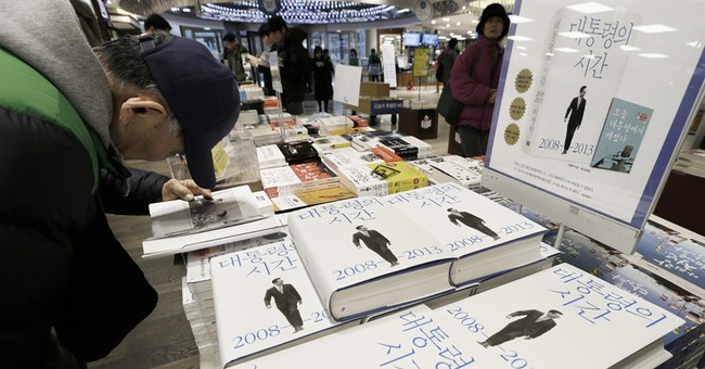Image of Asia: Ex-leader's memoir published in South Korea