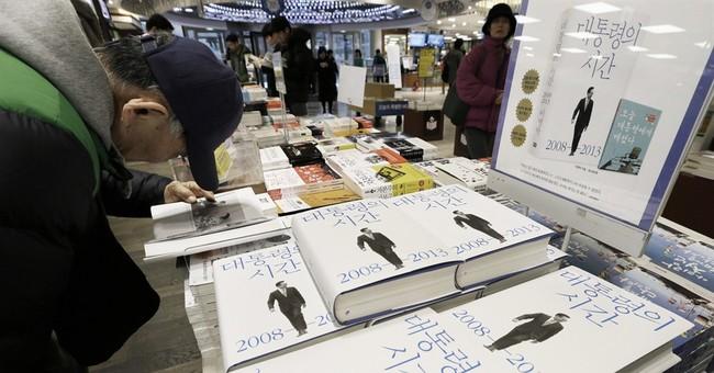 Image of Asia: Ex-leader's memoir published in South Korea