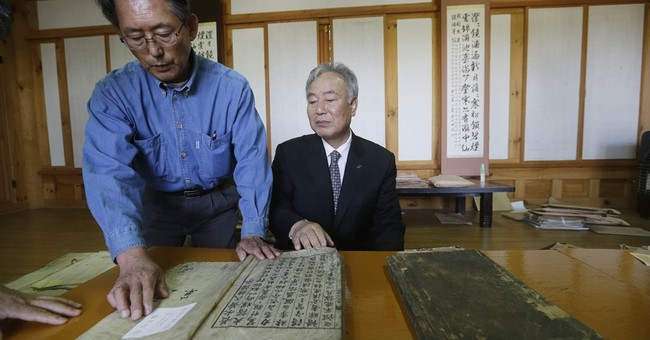 In S. Korea, a town of Kims _ and an unusual shared history