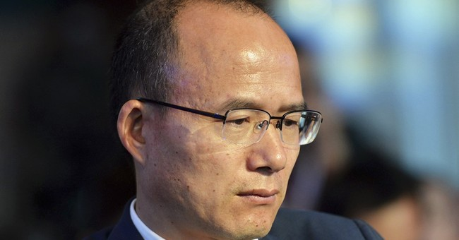 Prominent tycoon entangled in Chinese investigation
