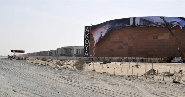Trump's name, image removed at Dubai development amid uproar