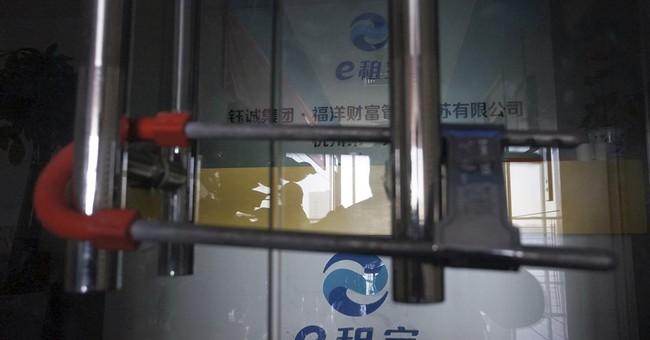 Chinese online lender seized, depositors demand money back