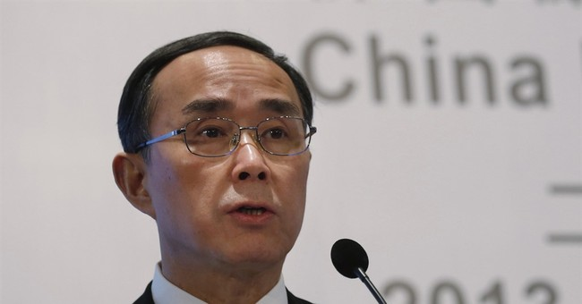 China investigates head of state-owned China Telecom