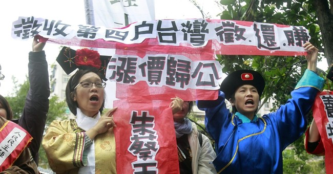 Taiwan presidential front-runner: Can't 'be bound' to China