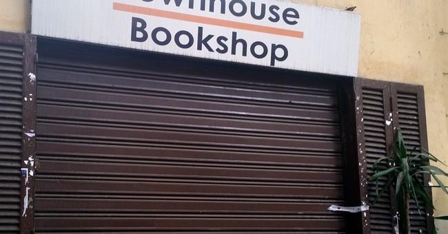 Egyptian officials raid art house, publishing house