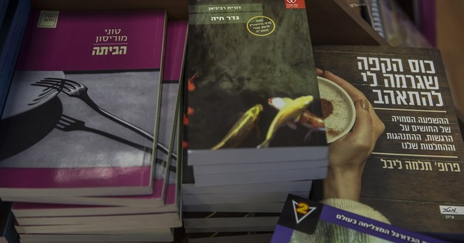 Israel rejects book on Jew-Arab love for school curriculum