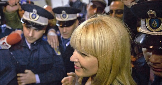 Romanian ex-minister arrested on corruption charges