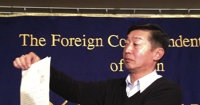 Japan photographer says passport confiscated over Syria trip
