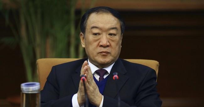 China takes down senior leader amid anti-corruption campaign