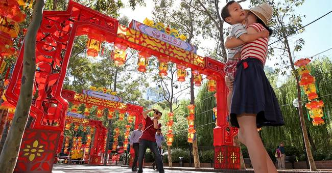 Glimpse of Chinese New Year, in Australian friendship garden