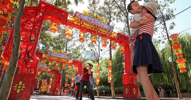 Glimpse of Chinese New Year, in Australian friendship garden