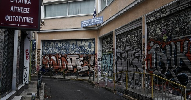 Greece readies new list of bailout reforms