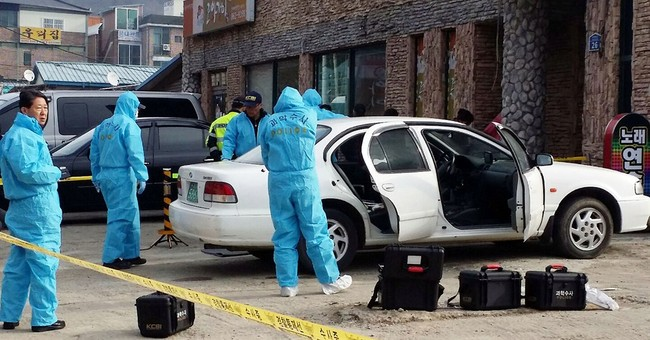 Suspect in shooting deaths of 3 in S. Korea store found dead
