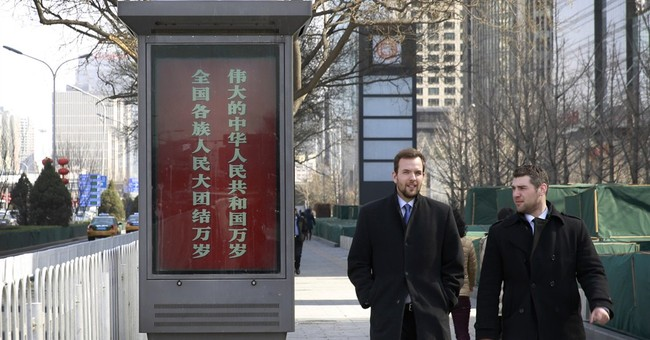 China state media seen stepping-up anti-Western rhetoric