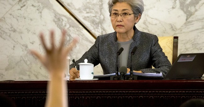 China plays down US concerns over anti-terror legislation