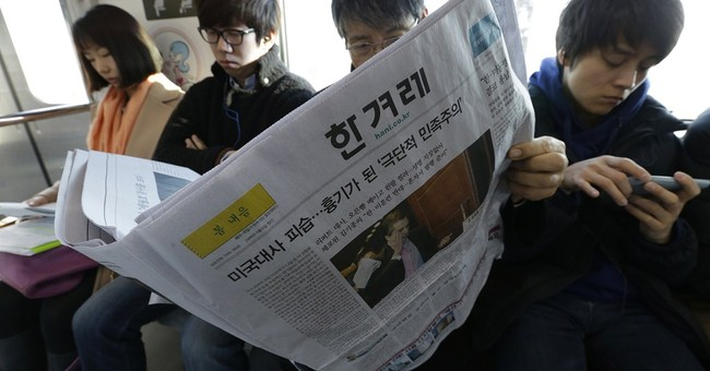 US: NKorea response to attack on ambassador 'callous'