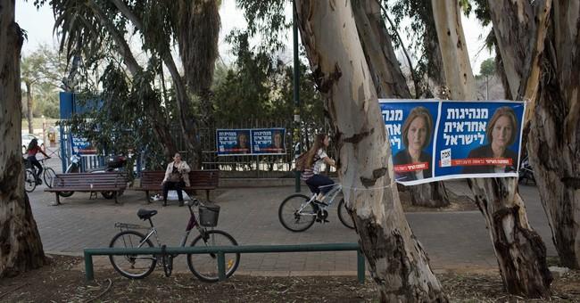 Netanyahu's former US envoy now among his Israeli rivals