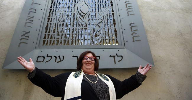 US Reform Jewish rabbis install 1st openly lesbian leader