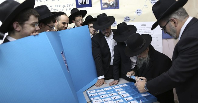 Key facts about Israel and its election system